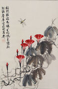 A Chinese Paper Painting Hanging Scroll By Xu, Linglu