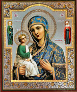 Saint Virgin Mary Christian Russian Orthodox Icon | Gold And Silver |large Size 16