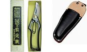 Tobisho Pruners Orthodox A-type Bracket Stop 200mm Bonsai With Leather Case