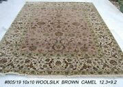 Rug 10and039 X 13and039 Brown High End Plush Silk Touch Wool And Silk Sultanabad Rug