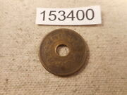 Very Old Chinese Dynasty Cash Coin Raw Unslabbed Album Collector Coin - 153400