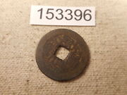 Very Old Chinese Dynasty Cash Coin Raw Unslabbed Album Collector Coin - 153396