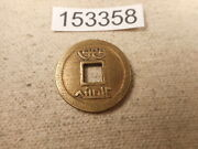 Very Old Chinese Dynasty Cash Coin Raw Unslabbed Album Collector Coin - 153358