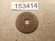 Very Old Chinese Dynasty Cash Coin Raw Unslabbed Album Collector Coin - 153414