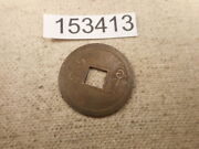 Very Old Chinese Dynasty Cash Coin Raw Unslabbed Album Collector Coin - 153413