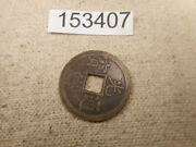 Very Old Chinese Dynasty Cash Coin Raw Unslabbed Album Collector Coin - 153407