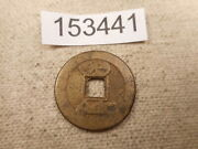 Very Old Chinese Dynasty Cash Coin Raw Unslabbed Album Collector Coin - 153441