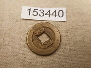 Very Old Chinese Dynasty Cash Coin Raw Unslabbed Album Collector Coin - 153440