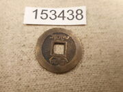 Very Old Chinese Dynasty Cash Coin Raw Unslabbed Album Collector Coin - 153438