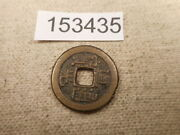 Very Old Chinese Dynasty Cash Coin Raw Unslabbed Album Collector Coin - 153435
