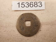Very Old Chinese Dynasty Cash Coin Raw Unslabbed Album Collector Coin - 152683
