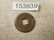 Very Old Chinese Dynasty Cash Coin Raw Unslabbed Album Collector Coin - 153939