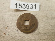 Very Old Chinese Dynasty Cash Coin Raw Unslabbed Album Collector Coin - 153931