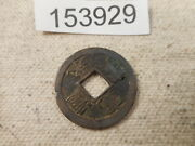 Very Old Chinese Dynasty Cash Coin Raw Unslabbed Album Collector Coin - 153929
