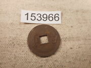 Very Old Chinese Dynasty Cash Coin Raw Unslabbed Album Collector Coin - 153966