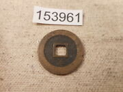 Very Old Chinese Dynasty Cash Coin Raw Unslabbed Album Collector Coin - 153961