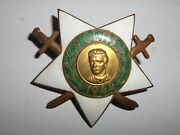Wow Bulgaria Military Order 9.ix.1944 With Swords On Screw 1970's Army Medal