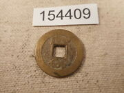 Very Old Chinese Dynasty Cash Coin Raw Unslabbed Album Collector Coin - 154409