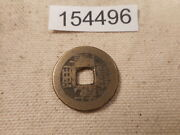 Very Old Chinese Dynasty Cash Coin Raw Unslabbed Album Collector Coin - 154496