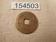 Very Old Chinese Dynasty Cash Coin Raw Unslabbed Album Collector Coin - 154503