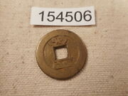 Very Old Chinese Dynasty Cash Coin Raw Unslabbed Album Collector Coin - 154506