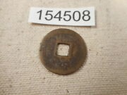 Very Old Chinese Dynasty Cash Coin Raw Unslabbed Album Collector Coin - 154508