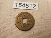 Very Old Chinese Dynasty Cash Coin Raw Unslabbed Album Collector Coin - 154512