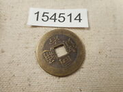 Very Old Chinese Dynasty Cash Coin Raw Unslabbed Album Collector Coin - 154514