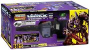 Transformers Generation 1 Galvatron Exclusive Action Figure [g1 Toy Colors]