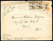 France Indochina To Paris Cambodia Cancel On Postal Stationery 1925 + Stamp Vf