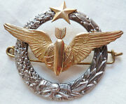 Insigne Brevet Bombardier Armee Air 1920/1940 Original French Wings Wwii