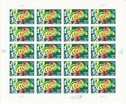 Chinese New Year Stamp Sheet -- Usa 3832 37 Cent 2004 Year Of The Monkey