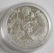 Russia 3 Roubles 2009 Eaec Tales 1 Oz Silver