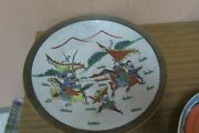 Old Vintage Asian Japanese Chinese Pictorial Porcelain Plate Marked 12