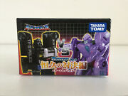 Takara Transformers Micron Booster Ver. 4 Permanent Confrontation Edition