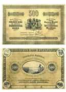 - Paper Reproduction - Finland 500 Marks In Gold 1878 Picka45b 485