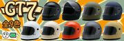 Neo-riders Gt7 Retro Full-face Helmets Free Size 5760cm Color Variations