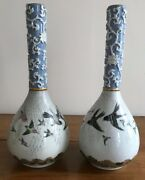 A Rare Antique Pair Of Oriental Bottle Vases With High Relief Filagree Stems