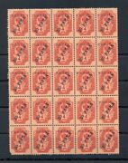 Russia 1910 Ropit Y192 -20 Pa On 4 Kop- Bl Of 25 Luxe - 100 Years + Old