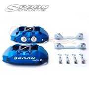 Spoon Monoblock Caliper Set For Civic Type R Ep3 12/01-9/05 K20a 45020-mbr-g02