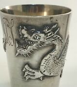 Chinese Sterling Silver Set Of Four Beakers/cups Dragon Motif Circa 1900