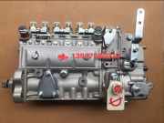 For New 6bt Generator Set Construction Machinery Oil Pump Assembly 3976801