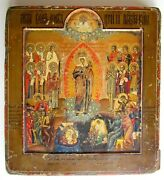 Antique Russian Icon Of Virgin Of Joy Early 19th Century Sothebyand039s Provenance