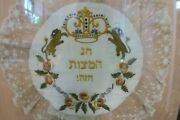 Antique Arts And Crafts Jewish Judaica Matzo Cover Passover Seder Hand Embroidery