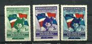 Dominican Republic - Olympic - Flags Complete Set M No Gum