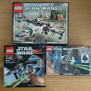 Lego Star Wars450262067263set Collectors Rare Discontinued From Japan New