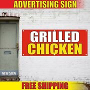 Grilled Chicken Banner Advertising Vinyl Sign Flag Bbq Chili Hot Buffalo Baked