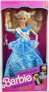 Beauty Queen Barbie Foreign Doll 3137 New Never Removed From Box 1991 Mattel