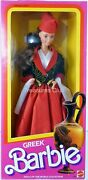 Vintage Greek Barbie From The Dolls Of The World 2997 New Nrfb 1985 Mattel