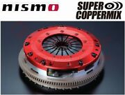 Nismo Clutch Kit Super Coppermix Twin For Nissan Skyline R33 Rb25det 3002a-rs594